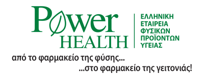 POWER HEALTH logo moto
